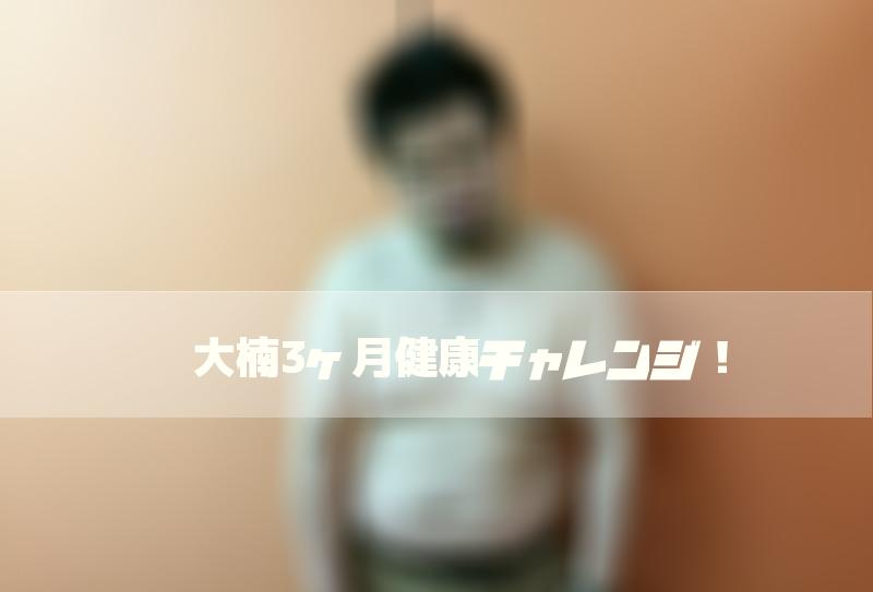 Photo_17-05-01-10-58-41