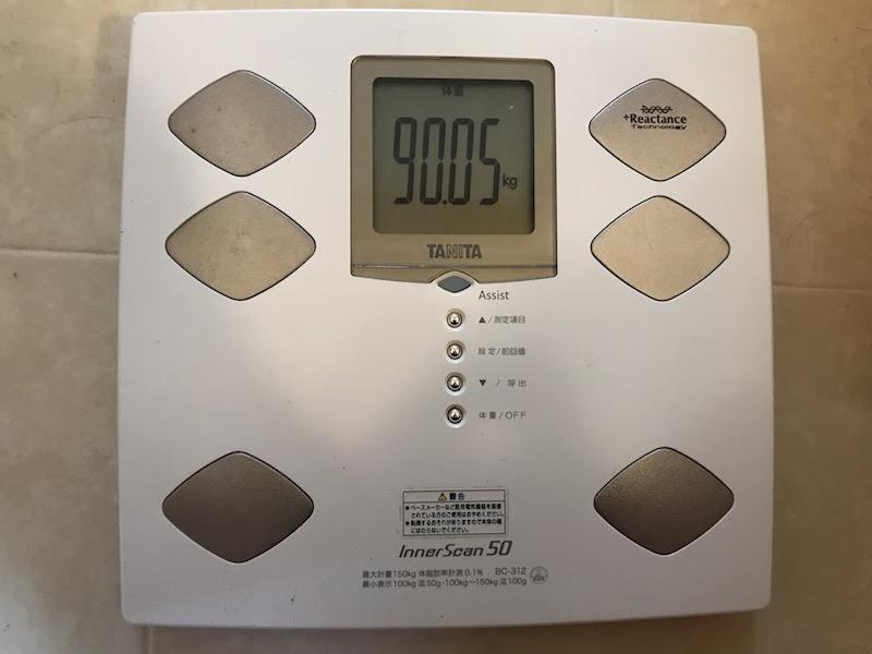 企画スタート前は、90.05kgあった体重が……