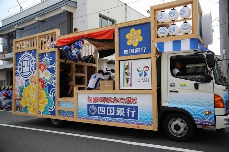 地方車(じかたしゃ)