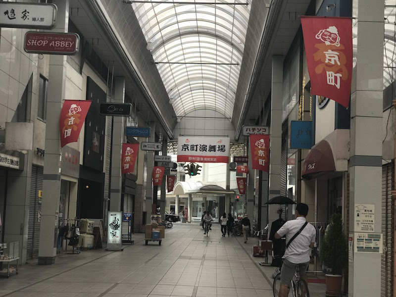 BEFORE(京町演舞場)